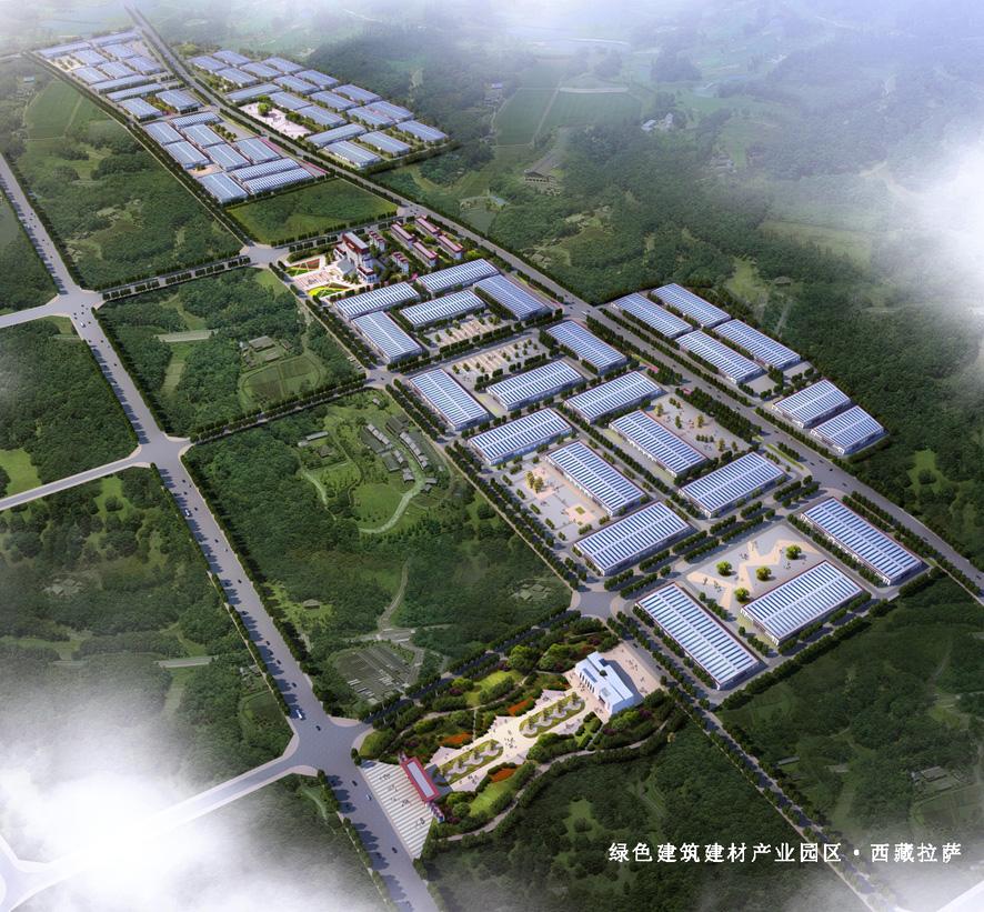 西藏绿色建筑建材产业园区图片